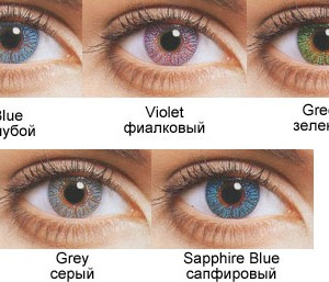 купить FreshLook Colors